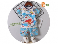 Fashion Boy 227 I Small - BS6206