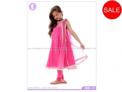 Fashion Girl CBM 15 E Kids - GS5083 / S M