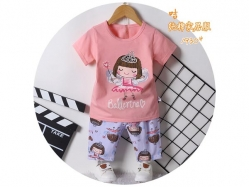 Fashion Girl 001 2I Small - GS5444