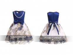 Fashion Dress 021 G - GD4740