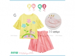 Fashion Girl KH 91 G Kids - GS5469