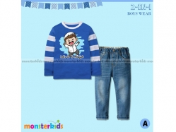 Fashion Boy MK 16 A Kids - BS6411