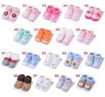 Baby Socks Rajut Catell Love - PL4158