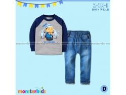 Fashion Boy MK 16 D Teen - BS6433
