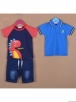 Fashion Boy 131 E Kids - BS6442