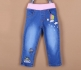 Girl Jeans LK 205 D Kids - CG682