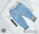 Boy Jeans LK 205 I Kids - CB626