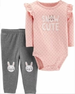 Fashion Baby Catell Love 0641 - BY1418