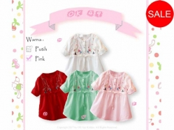 Girl Shirt Muslim OK 49 MP Teen - GA1015 / S