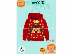 Boys Jacket NX 52 K Kids - BA1282