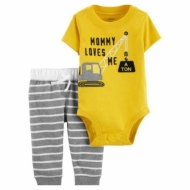 Fashion Baby Catell Love 0640 - BY1426